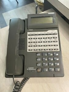 IWATSU Phone System