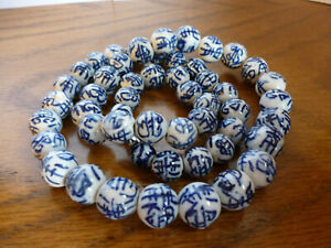 """Vintage Chinese Blue & White Patterned Porcelain Bead Necklace - 22"""""""
