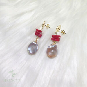 Coral branch Color Baroque Pearl Earring Gold Ear Drop Hook Flawless Classic