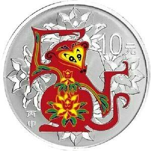 China - 10 Yuan 2016 - Jahr des Affen - In Farbe - 1 Oz Silber PP