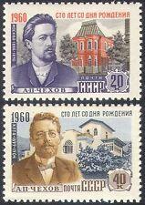 RUSSIE 1960 TCHEKHOV/écrivain/Livres/Littérature/bâtiments/personnes 2 V Set (n33478)
