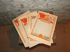Soviet Vintage Military charter,award document,red star,Lenin,hammer&sickle USSR