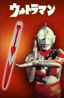 Bandai Ultraman hero's writing comfort ballpoint pen & Stand Set