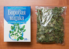 Borovaya Matka 100% Herb Orthilia Secunda, Infertility Mastitis Endometriosis