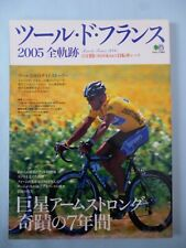 """Tour de France 2005 & Lance Armstrong 7 Years of Miracle"" Japan Magazine EX"