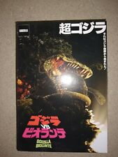 NECA Godzilla 1989 vs Biollante Bile Attack Boxed Version 65th 2019 New MISB