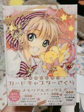 Clamp: Cardcaptor Sakura 20th Anniversary Memorial Box Japanese Book Japan NEW