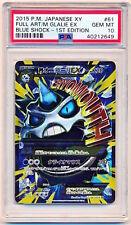 2015 Pokemon Japanese XY Blue Shock 1st Edition Glalie Full Art EX PSA 10 POP 5