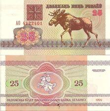 Belarus P6b, 25 Rublei, moose / Pagonya warrior, sword & shield on horseback UNC