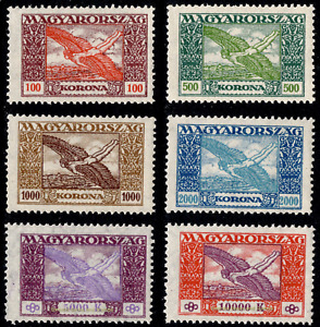 EBS Hungary 1924 - Air Mail set - Icarus over Budapest  - Michel 383-388 MNH**