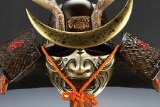 Vintage Samurai Helmet -shikanosuke kabuto with a mask-