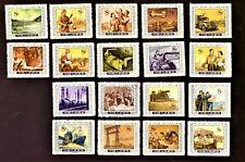 CHINA. 1955-1956 SET 18 STAMPS
