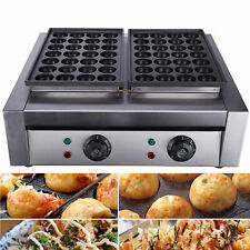 New listing 4Kw 56 Holes Takoyaki Maker Machine Electric Octopus Ball Maker Stove Cooking