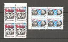 USSR 1974...Полет Союз-14 и Союз-15....2  Blocs of 4 stamps MNH....Сол. 4402-03