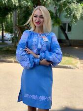 Ukrainian Embroidered Dress  Vyshyvanka embroidery RISHELIE