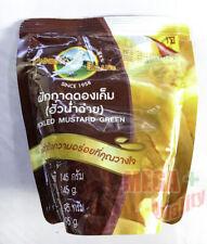 Pickled Mustard Green Pack Vegetables Foodstuff Thai Style 145g.