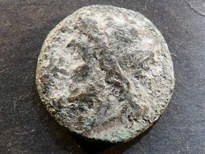 Italy, Sicily, Syracuse, AE19, 3rd century BCE