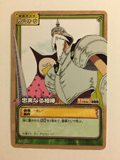 One Piece Card Game Part ES ES-W21