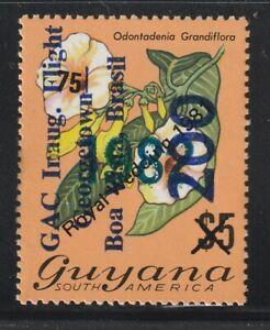 Guyana   1982   Sc # 556   Ovpt   Flora   MNH   (56017)