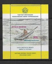 1980 MNH Indonesia Michel block 33