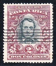 COSTA RICA - Sc 68  USED - LOOK!
