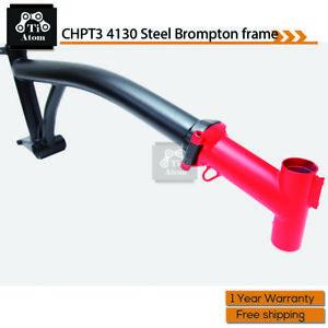 TiAtom/4130 Steel Brompton frame for CHPT3
