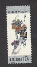People's Republic Of China 1935 - Chrysanthemums. MNH. OG.  #02 PRC1935
