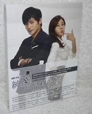 A Gentleman's Dignity OST Part 1 Taiwan Ltd CD+DVD (Yangpa Kim Tae Woo)
