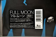 """Buzz FEITEN Neil LARSEN FULL MOON Orig. 2016 JAPAN 12"""" VINYL LP Record Sealed"""