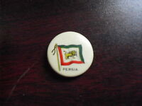Unique Early 1900s Sweet Caporal Cigarettes Persia Flag Pinback LOOK