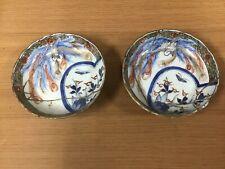 Y0778 Schale Koimari Ko Imari Farbe Platte Satz Kintsugi Japanische Antik Japan