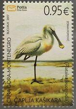 Montenegro 2017 Michel Nr. 403 Vögel Fauna Reiher Wasservogel Ornithologie