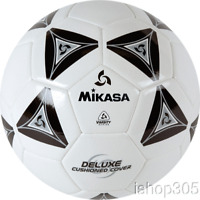 Mikasa SS Series Deluxe Cushioned Cover Soccer Ball Official Size 5 SS50