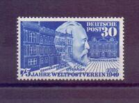 Bund 1949 - MiNr. 116 postfrisch** Top-Qualität geprüft - Michel 70,00 € (859)