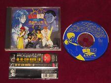 SEGA YU YU HAKUSHO MAKYO TOITSUSEN ORIGINAL SOUNDTRACK CD! JAPAN OST MEGA DRIVE