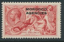 SG 54 morocco Agencies Rose Red. Fine unmounted mint CAT £55
