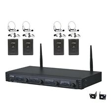 NEW Pyle PDWM4560 UHF 4 Channel Wireless Microphone System 4-ch Rack Mount Mic