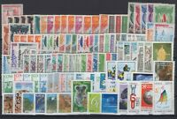 S138404/ FRANCE - OFFICIAL / COLLECTION 1958 - 2012 MINT MNH CV 213 $