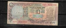India #81g 1985 10 Rupees Vg Circ Old Banknote Paper Money Currency Bill Note