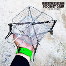 Ultra Portable Pocket Outdoor Folding Grill Camping Backpacking Fishing Hunting
