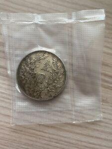 1 China Dollar / Yuan Shi Kai 1914