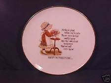 Mint 1975 Holly Hobbie Mothers Day Plate