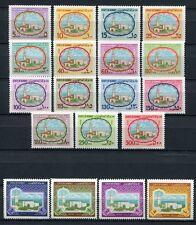 Kuwait 1981 Sief Palast Palace Freimarken Architektur 895-913 Postfrisch MNH