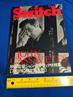 Switch Magazine Special Feature John Cassavetes Japan Magazine Switch Jim