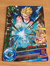 Carte Dragon Ball Z DBZ Dragon Ball Heroes Galaxy Mission Part 03 #HG3-03 Rare