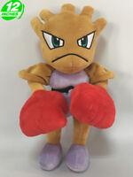 """Big 12"""" Wow Pokemon Hitmonchan Plush Stuffed Doll PNPL9298"""