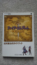 Fire Emblem: Shadow Dragon Strategy Guide - Nintendo DS - Japanese