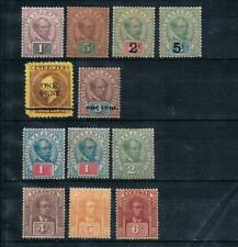 Sarawak British Crown Colony.1888-97,1889-1891,1892,1899-1908,1918-23 MH Lot