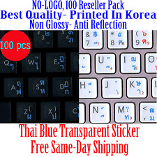 Thai Keyboard Sticker Blue letters Transparent Reseller 100 Pack DEAL!!