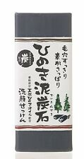 NEW Pelican Soap Japanese Cypress Peat Stone refreshing type 150g F/S